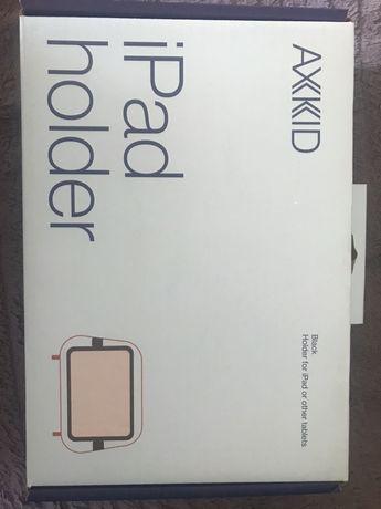 Uchwyt na tablet AXKID