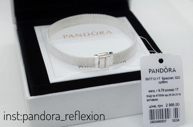 АКЦІЯ Брасле Pandora Reflexions шарм Reflexion Пандора рефлекшн