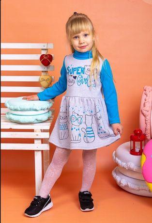 Утеплённое платье для девочки