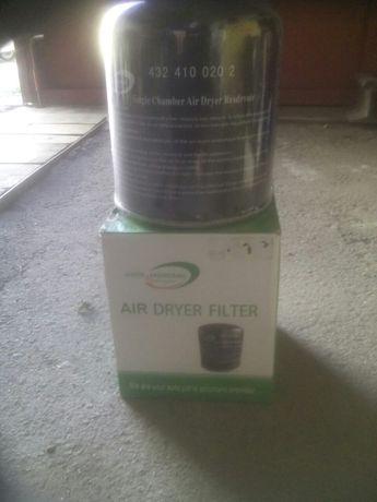 Продам фильтр влагоотделителя