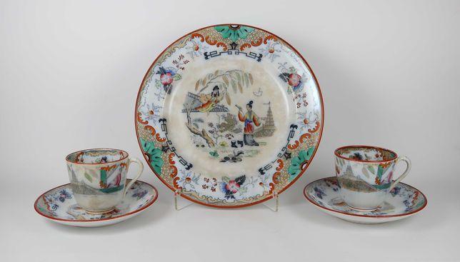 Prato e par de chávenas - P. Regout & Co. Maastricht (1879/1900)