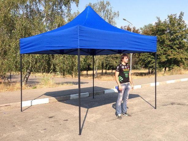 раздвижной шатёр гармошка шатёр трансформер торговая палатка Днепр