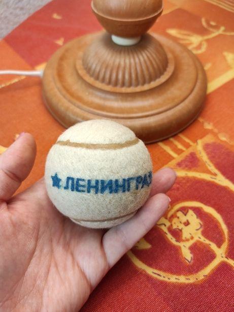 советский теннисный мячик Ленинград (не использованный)