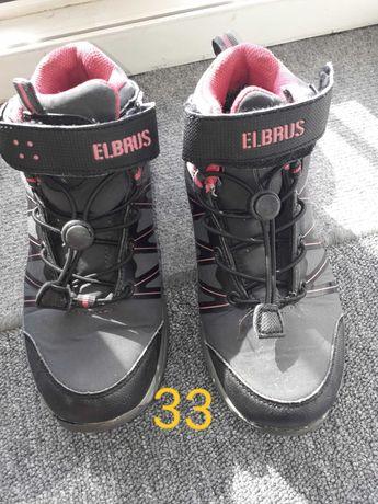 Buty zimowe 31 i 33 dla dziewczynki
