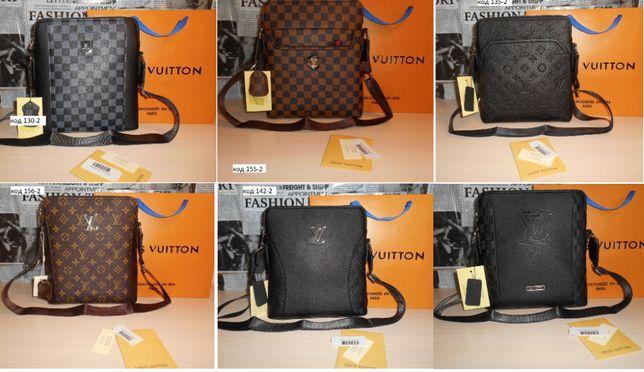 Сумка мужская планшетка Louis Vuitton кожа, Франция 6 моделей