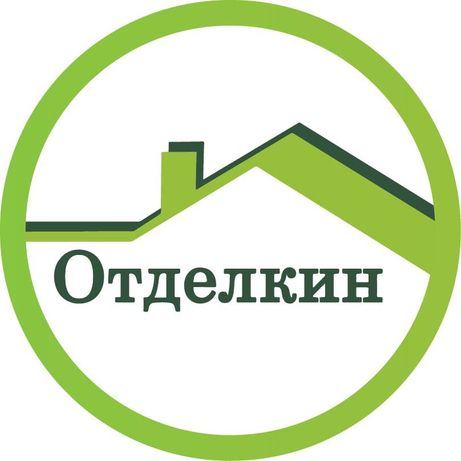Ремонт квартир/домов