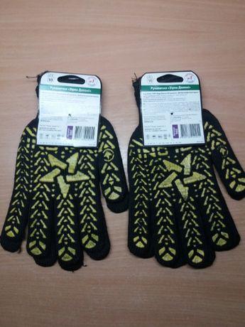 """Рабочие перчатки """"Зiрка Долонi"""""""