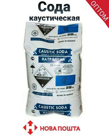 Сода каустическая, Едкий натрий, Каустик. Россия 25 кг. Сода каустична