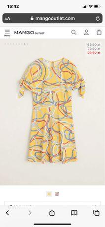 Продам платье Mango новое размер xs