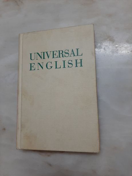 English Universal - Graficas Uguina, 1972