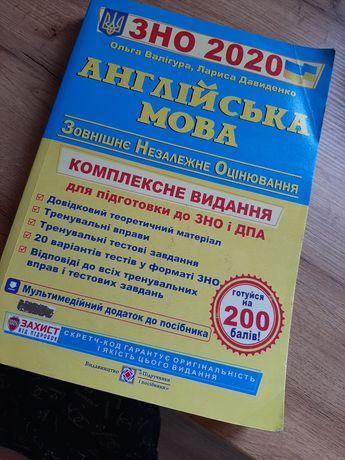 Книга для підготовки до зно з анг мови