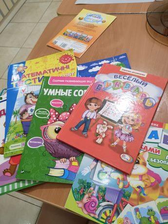 10 книг детских Книги: с задниями,карточками,тестами;скороговорки и пр