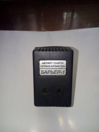 Автомат защиты сетевой аппаратиуры БАРЬЕР-1