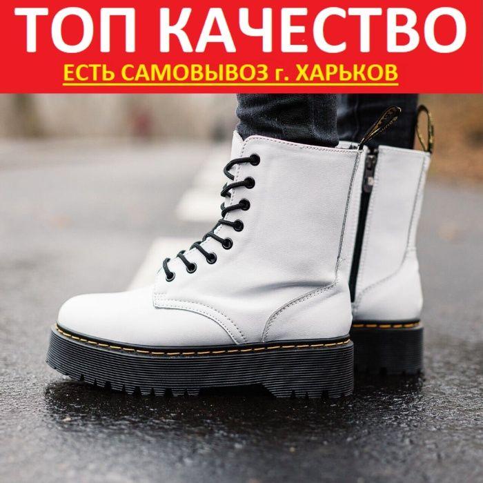 Ботинки зимние Dr. Martens Jadon White/Black С МЕХОМ (Мартинс) Харьков - изображение 1