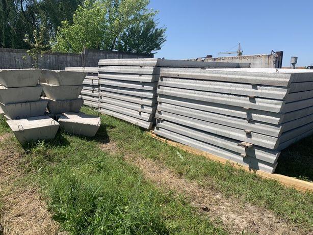 Бетонний забор с быками