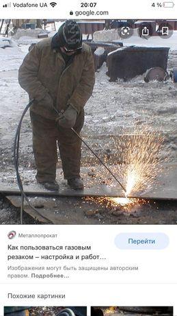 Демонтаж метало конструкций любой сложности