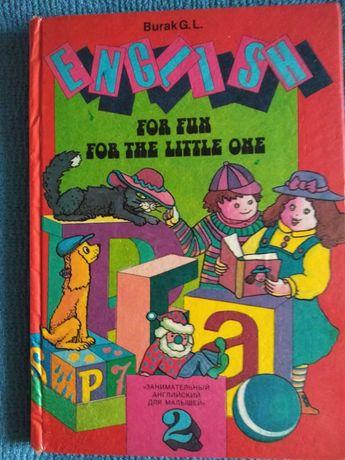 Иллюстрированная книга Английский для детей