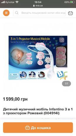 Дитячий музичний мобіль Infantino 3 в 1 з проектором проэктор мобиль