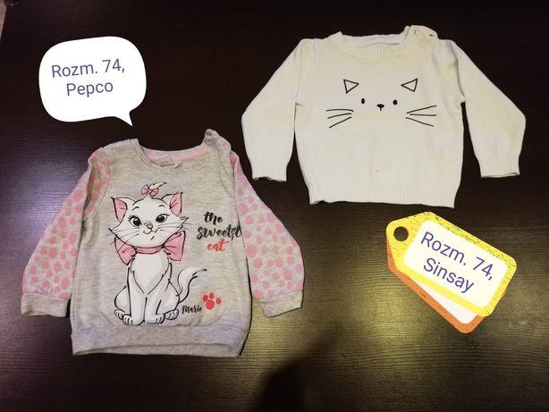 Bluzy niemowlęce, ciuszki, ubranka