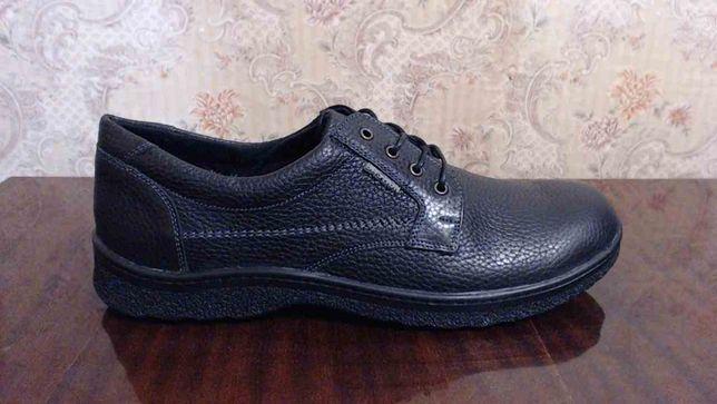 Туфли мужские Bastion 057ф 46 размер (стелька 30,5 см)