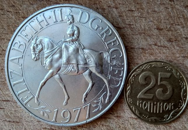 Великобритания 25 пенсов(крона)1977г.Серебряный юбилей правления