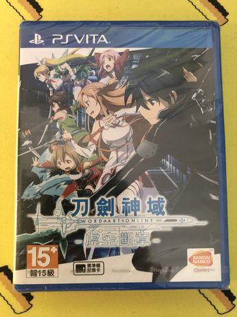 Sword Art Online PS Vita PSV