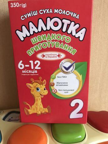 Смесь детская Малютка 6-12 за 6 пачек 270грн