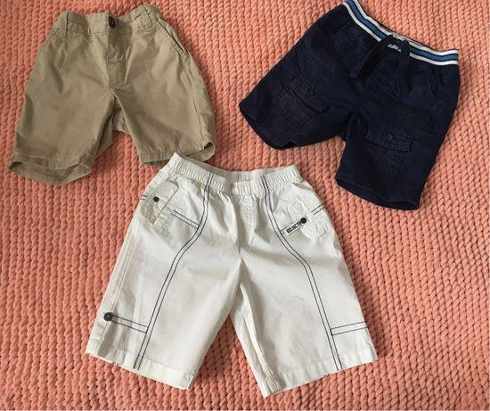Продам шорты и футболку на мальчика