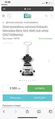 Електромобіль-каталка Mercedes-Benz G63 AMG 6x6 white