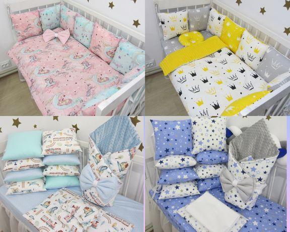 Комплект в кроватку: бортики, плед-конверт, простынь, защита