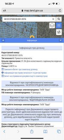 Продаж земельноі ділянки вул.П.Орлика