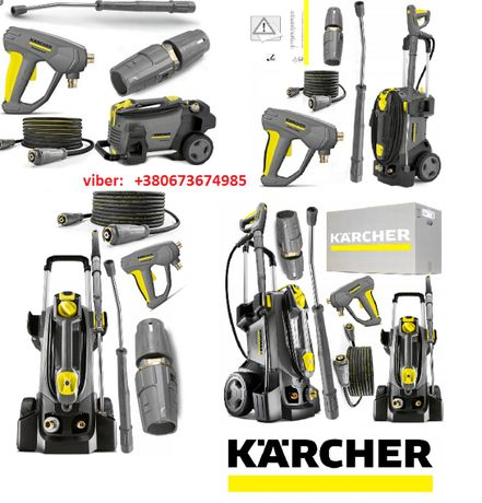 Karcher hd 5/15c /hd 5/15c plus, ProHD 400, ProHD 600 Made in Germany