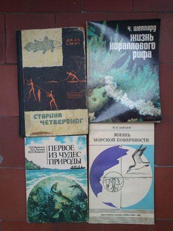 Ч. Шеппард: Жизнь кораллового рифа, и др.