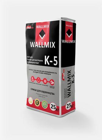 Клей для плитки WALLMIX
