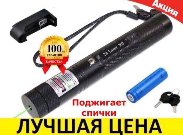 Сверхмощная лазерная указка