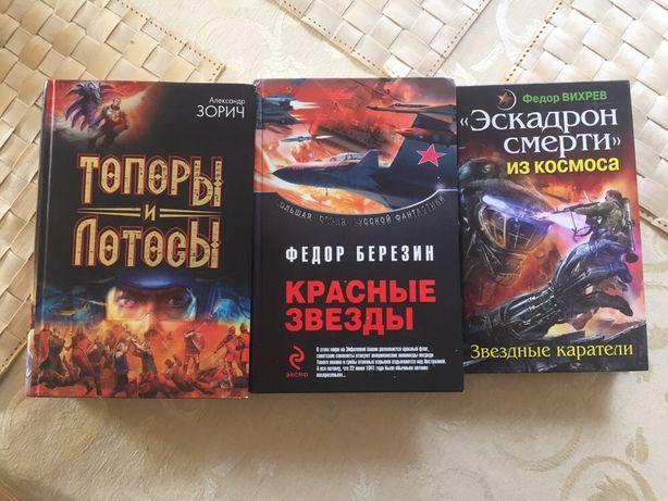 Александ Зорич, Федор Березин, Федор Вихрев
