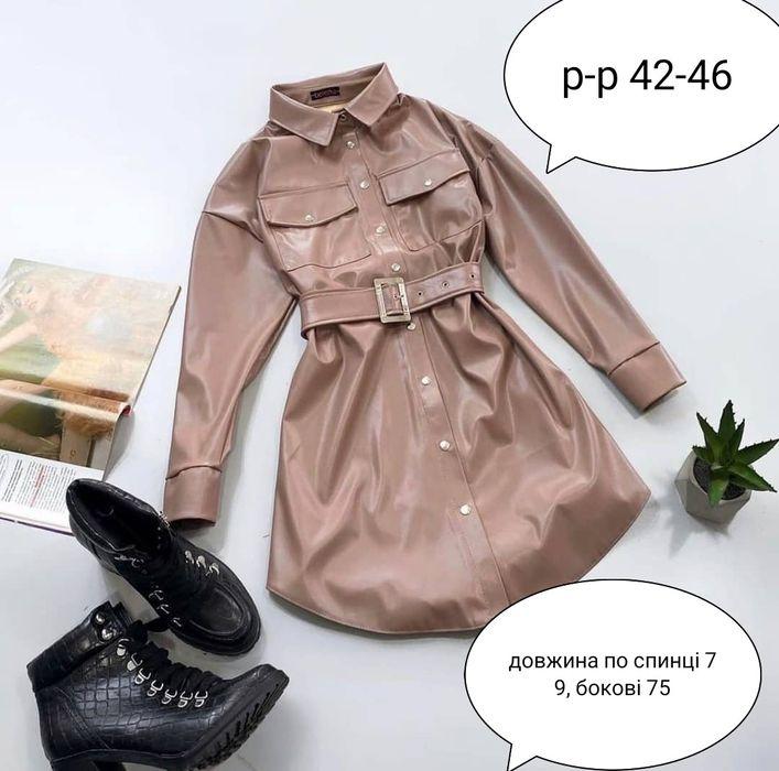 Плаття платье туника кожаное Долина - изображение 1