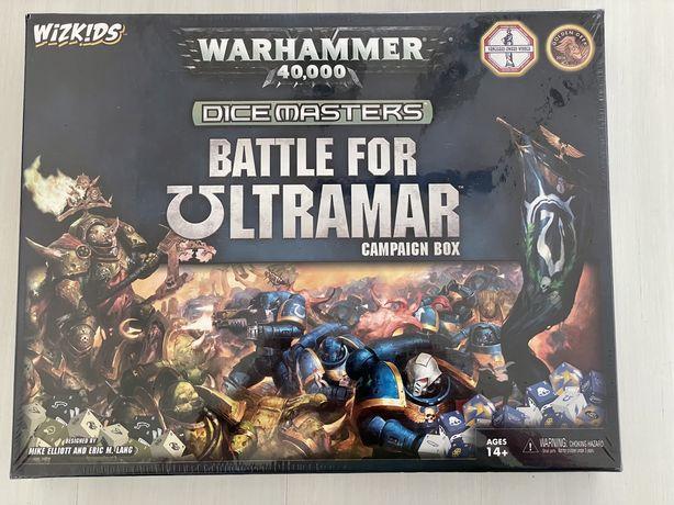 Warhammer 40 k Dice masters: Battle for Ultramar Campaing