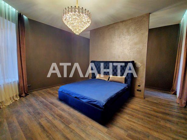 Квартира с ремонтом в историческом центре города по улице Софиевская