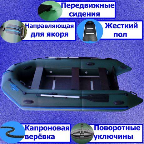 Лодка Thunder TМ-К 350 надувная ПВХ надувний пвх човен Сандер