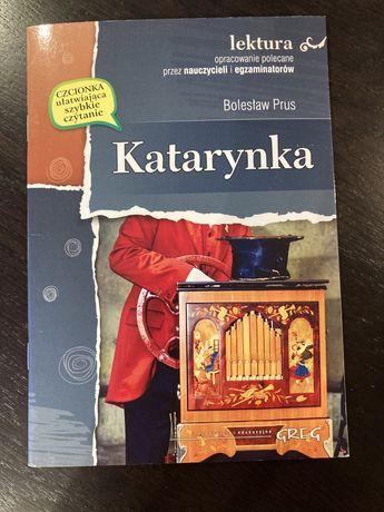 """""""Katarynka"""" Bolesław Prus"""
