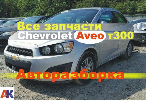 Разборка Chevrolet Aveo т300 2011 год дверь крыло капот фара авео