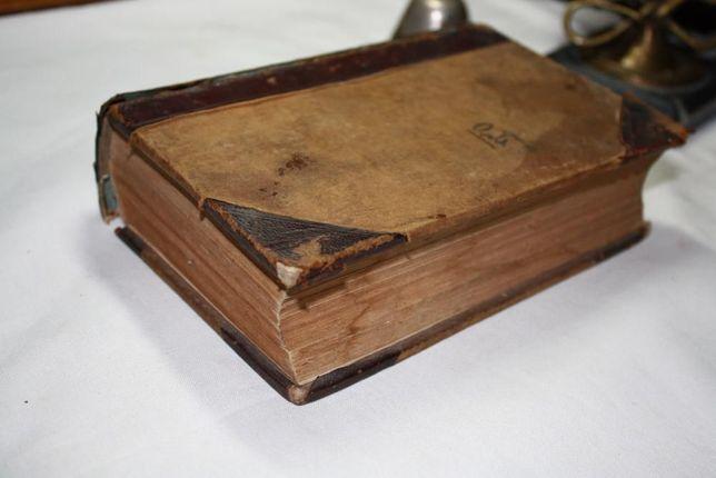 Книга 1844года Encyclopedie jeunesse (Энциклопедия молодежи) .