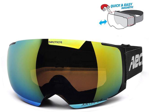 Gogle okulary na narty narciarskie Arctica G105B z wymienną szybką