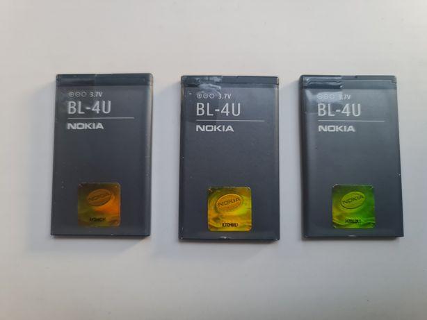 Nokia 8800 Arte  bateria BL-4U Nowa Oryginał