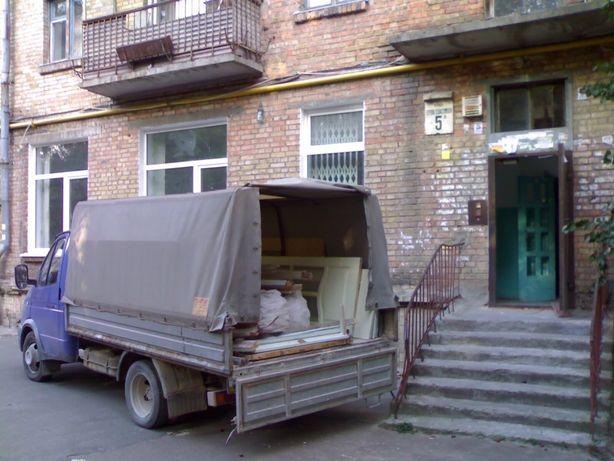 Вывоз мусора , строй мусора , хлама, демонтаж квартир
