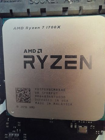 Processador amd ryzen 7 1700x