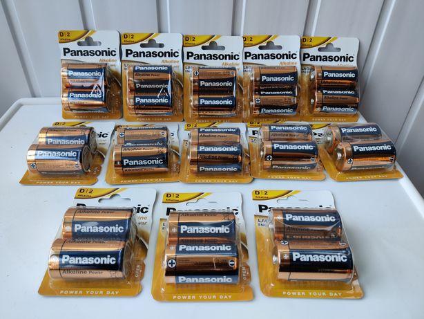 pilhas D2 Alcalinas pack de 2
