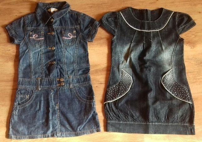 Sukienki/sukienka/spódnica/zamek ZIP/jeans/skórka 6 szt 116/122 CUDA!