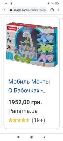 Мобиль fisher price
